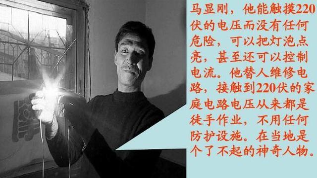 """中国""""特异功能""""第一人——""""气功大师""""张宝胜的江湖路"""