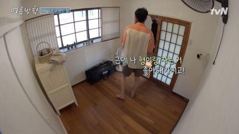 朴叙俊出演《暑假》引热议!崔宇植对其撒娇:我就喜欢和哥一起睡