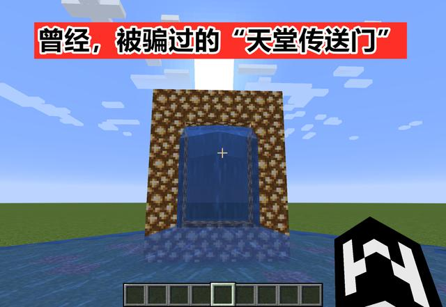 MC当全世界都是变异怪物!村庄惨遭入侵!你能保护村庄吗?Glog