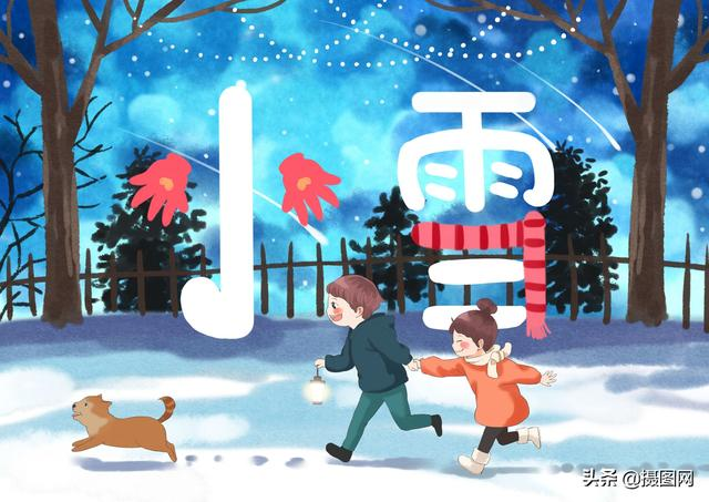 #小雪#节气插画分享:冬日里的静谧时光