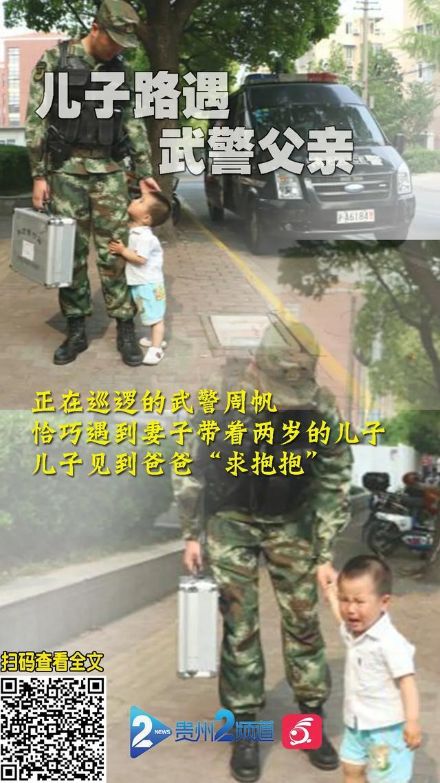 军人爸爸抱孩子