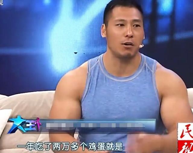 中国肌肉男头像帅气