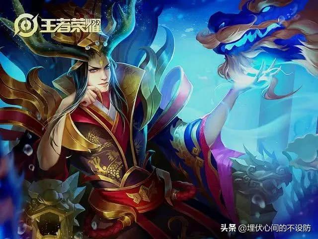 王者荣耀李白动漫头像