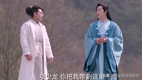 """魏王与龙阳君的""""龙阳之癖"""""""