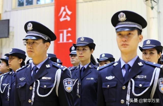 警察冬常服