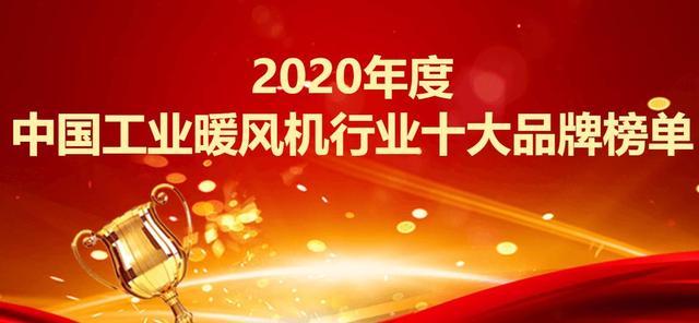 【工业电取暖器】工业电取暖器价格_工业电取暖... - 中国供应商
