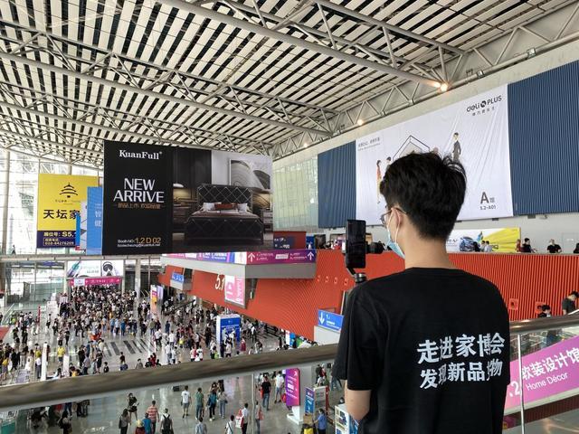 """2020广州家博会盛大举办,""""找万物""""直播成品质好物搜索引擎"""