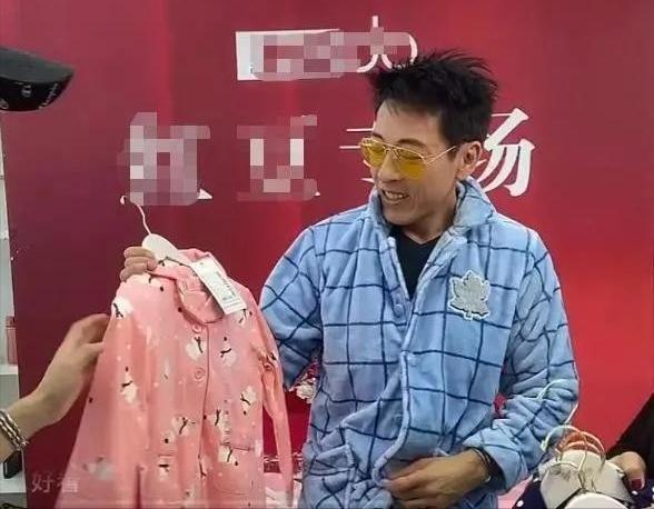 香港明星男老明星