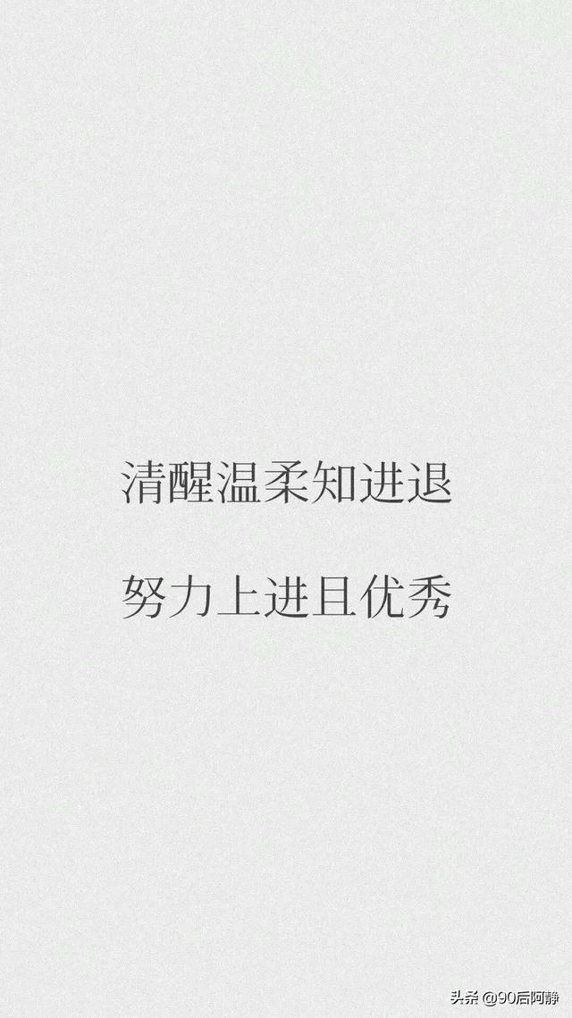 好好工作,好好生活_美篇