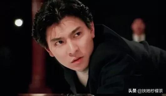 刘德华年轻照片全集