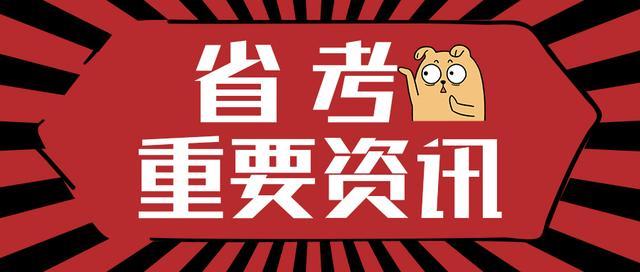 2019甘肃公务员考试网