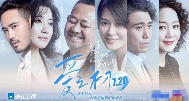 并非所有宣扬30+独立女性的剧都能火,俞飞鸿姜武新剧首播口碑扑街