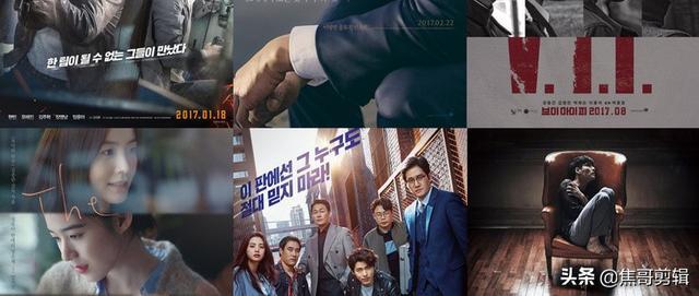 韩国电影爱情片床