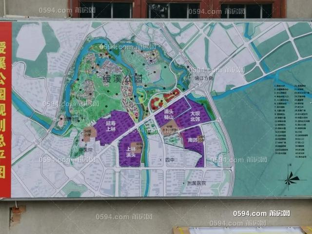 泰盛工厂搬迁!绶溪片区综合体定了 莆田新的突破口