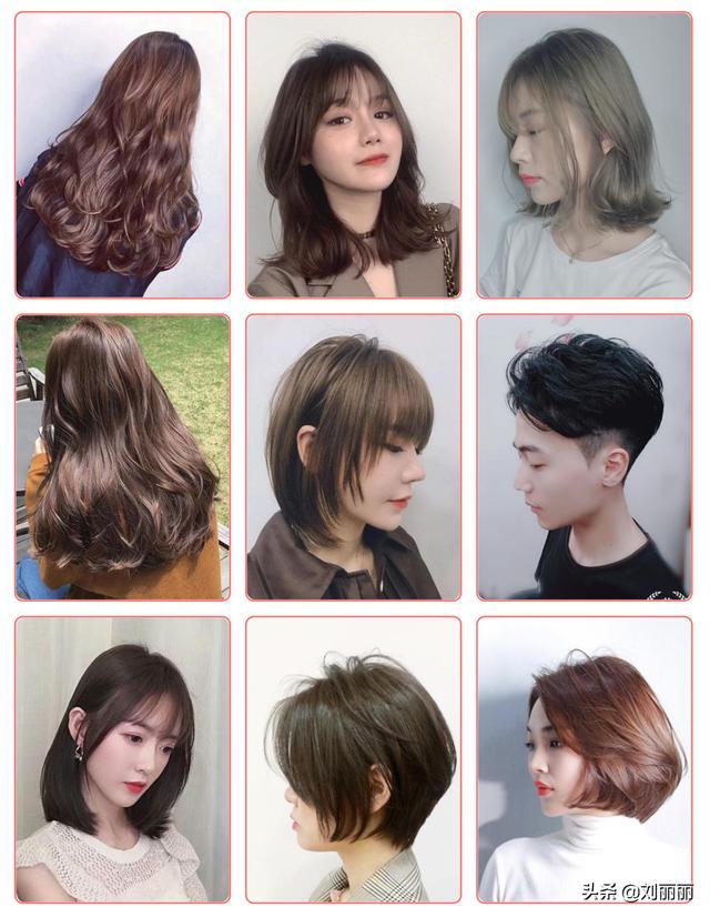 2019年流行什么发型女 全新发型和发色让你美一年-2019年流行...