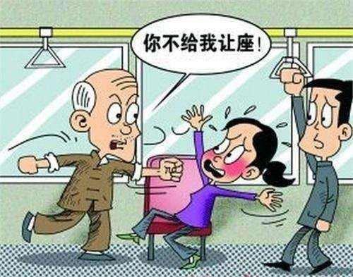 公交车早高峰,青岛90岁老人给78岁老人让座