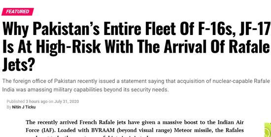 印度为啥花高价购进阵风?欧洲媒体说了实话:枭龙将被轻易击落