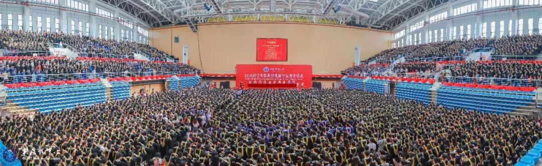 中矿大信控学院举办第一届教职工代表大会暨第... -大学生知识网