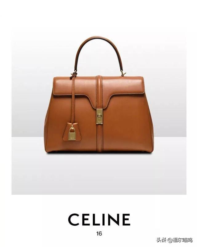 Celine赛琳十大经典包款!简约风格和优雅知性,抢手收藏款
