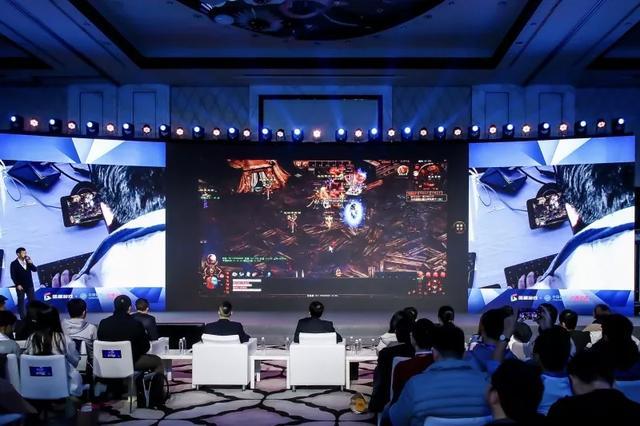 云游戏发布会,盛趣演示了手机云《最终幻想14》《传奇世界》