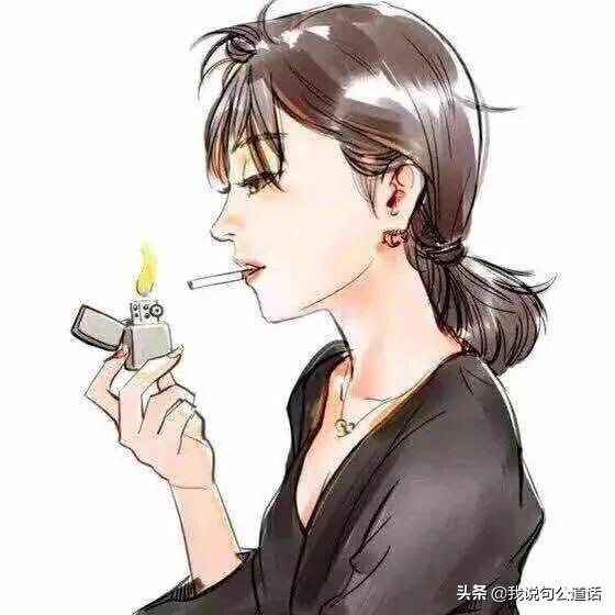 于谦抽烟喝酒烫头图片