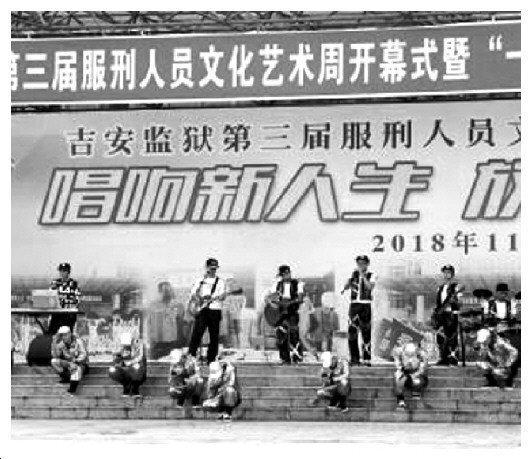 """吉安监狱基层民警疫情防控日记(二):""""火线""""上的""""... _新浪看点"""