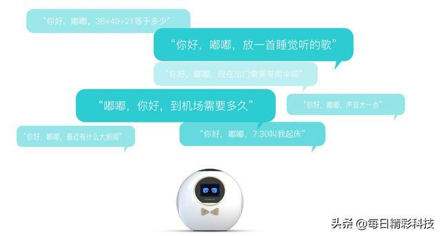 人工智能时代,如何看待语音识别技术的现状?