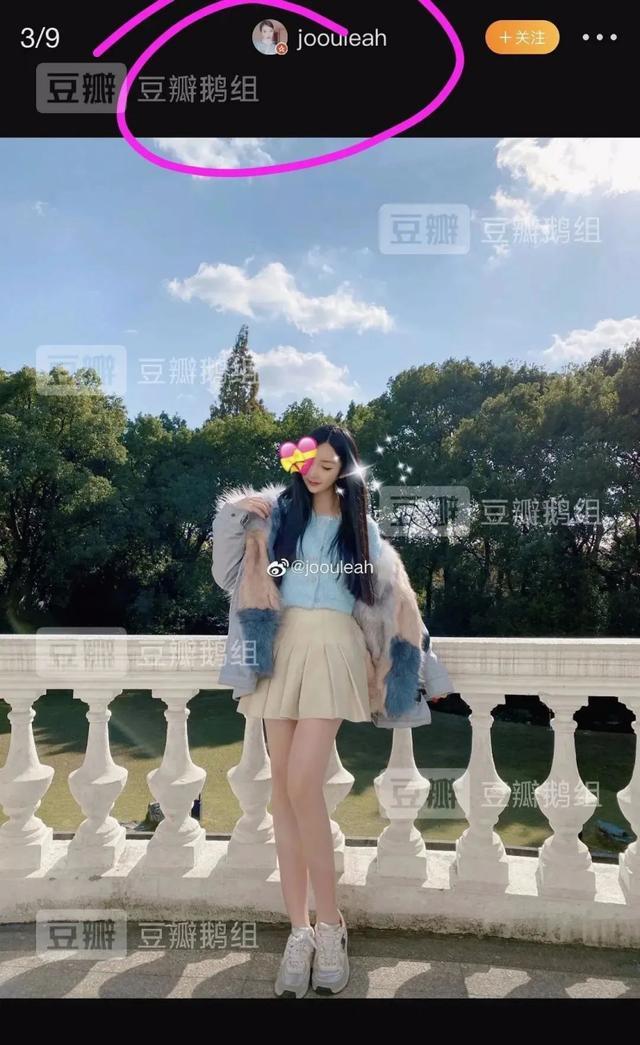 """潘玮柏娇妻被指""""天王嫂PUA培训班""""出身,10天8万名媛速成"""