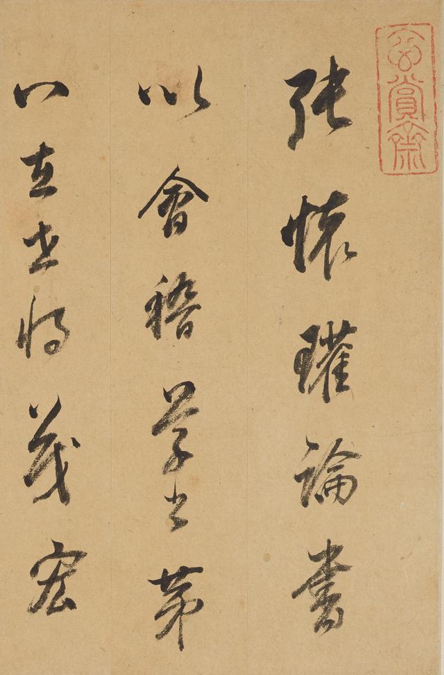 黄彦平书法册页