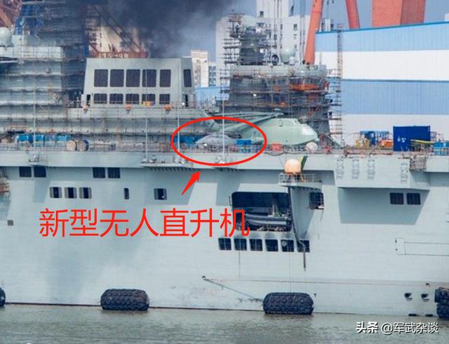 献礼八一?075级首舰经过309天舾装即将海试,会起降无人直升机吗