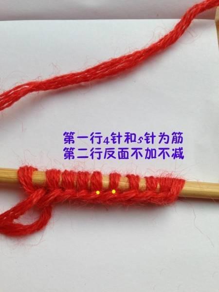 简单的编织方法毛线