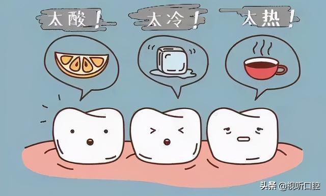 牙疼图片漫画