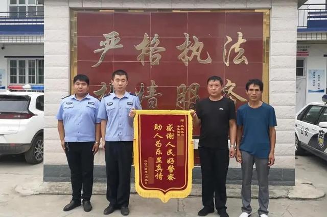 夏县警方救助走失老人,家属送锦旗表谢意