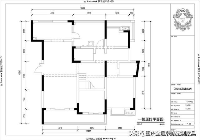 260m²波西米亚美式,衣帽间比卧室还大,每天都期待回到梦想的家