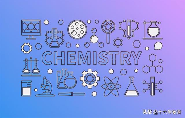 化学九年级上册