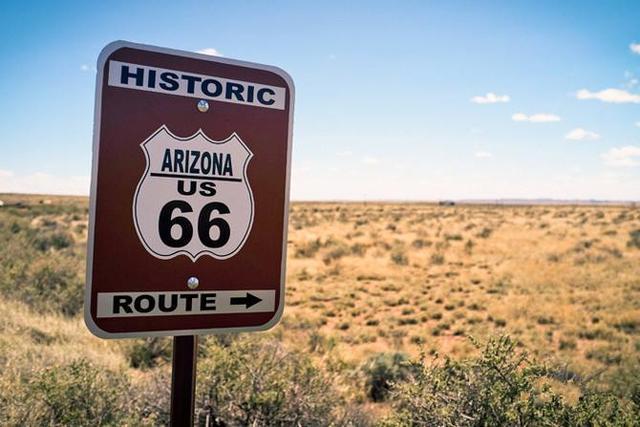 66号公路起止点