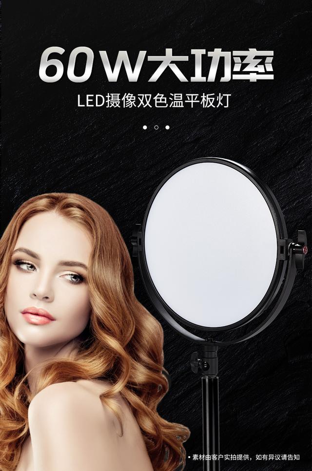 led摄影灯补光灯单反影视灯人像电影专业led柔光灯摄像灯圆饼灯