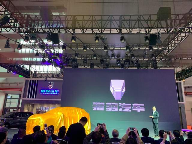 除了新logo、新平台,这次车展猎豹汽车还带来两款全新车型!