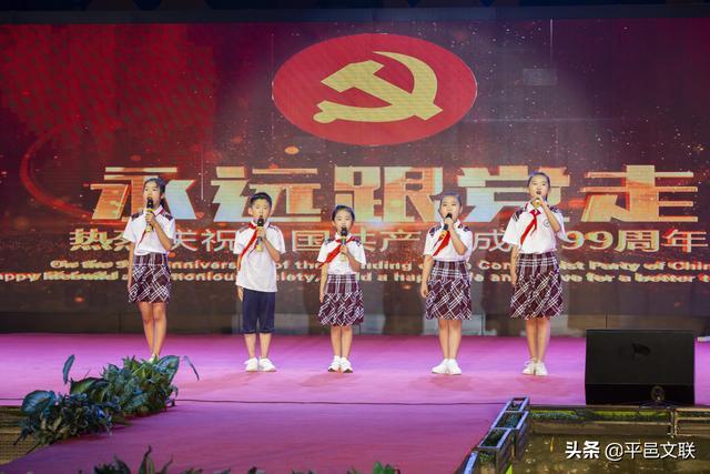【新时代文明实践】金沙棋牌技巧县举办庆祝中国共产党成立99周年文艺晚会