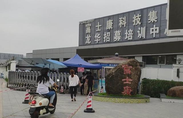 龙华富士康厂区平面图