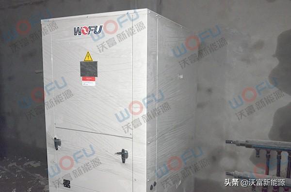 热泵空调系统流程图