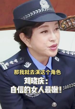 刘晓庆性感短裙全身照