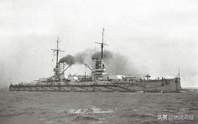 德意志帝国海军第一型使用蒸汽轮机动力的战列舰——凯撒级战列舰