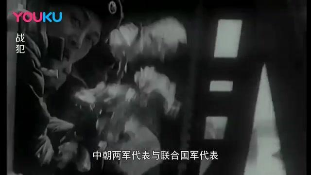 抗美援朝后,世界各国如何评价中国,日本军官说出肺腑之言!