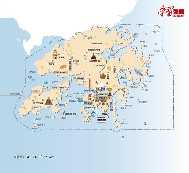 香港地图英文版
