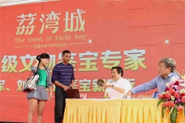 10年前,以17万骗画,再倒卖8700万的鉴宝专家刘岩,如今过的怎样