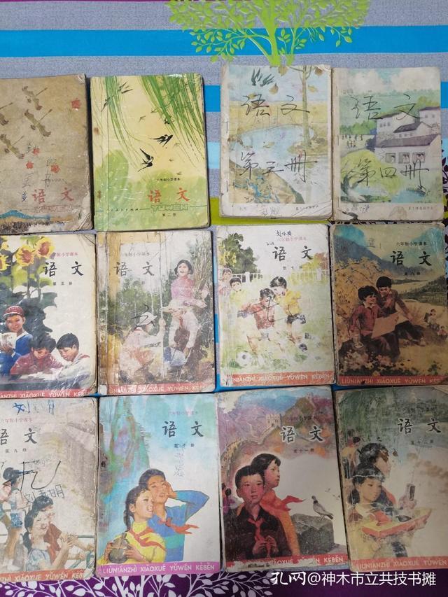 我收集的八九十年代的小学语文课本