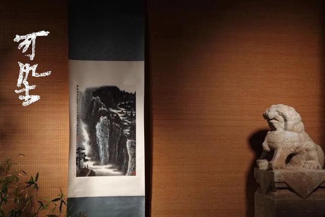 北京荣宝2020春拍 | 荣宝斋藏 李可染《无限风光在险峰》