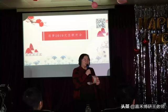 北京理工大学软件学校
