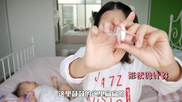 安抚奶嘴的利弊分别是什么 安抚奶嘴用好还是不用好_39健康网